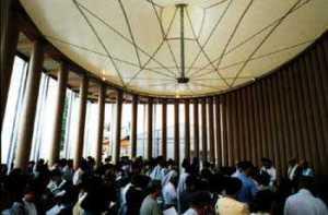 Takatori Church