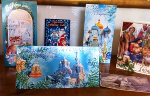 Glass cabinet Christmas more cards from Russia