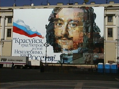 St Petersburg Celebrations