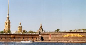 St Petersburg Fortress