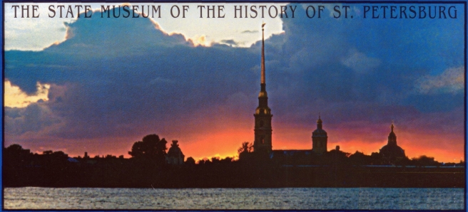 St Petersburg State Museum from a postcard